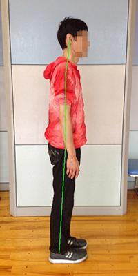 posture_af